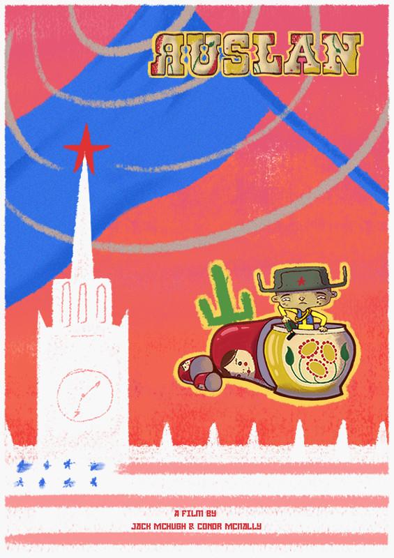 Poster f1ebbc6e1b-poster