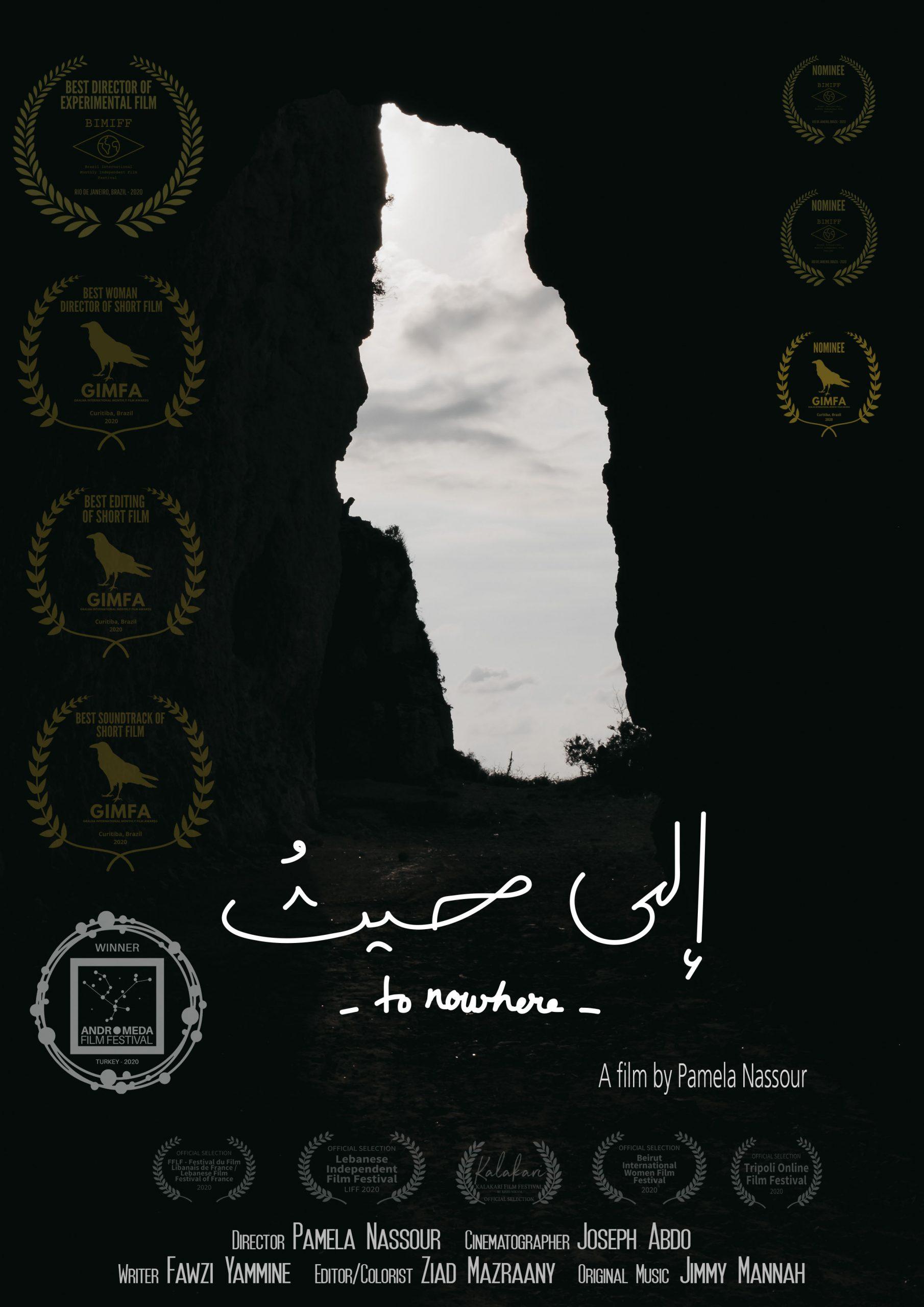 ila haythou NEW film poster.with laurels