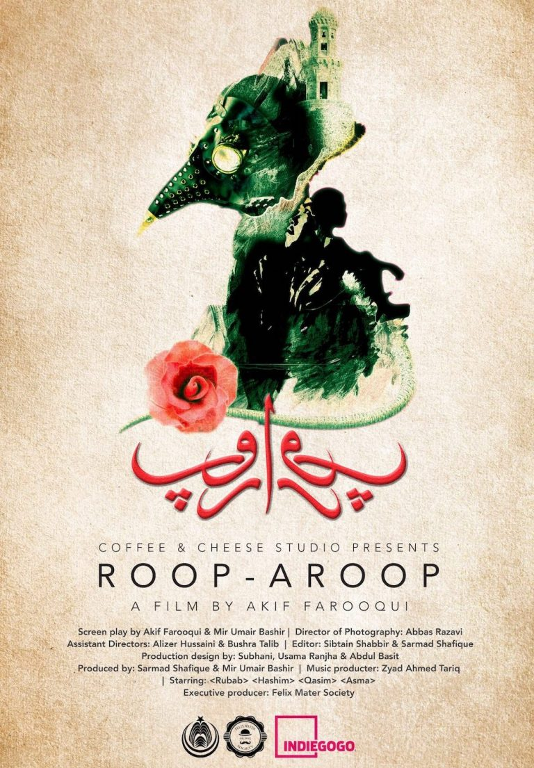 Roop Aroop