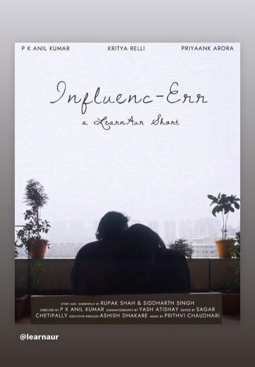 Influenc - Err